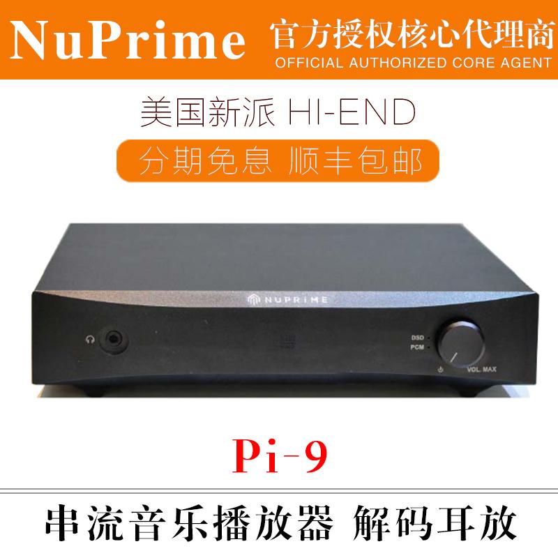NuPrime Pi-9 Media Server